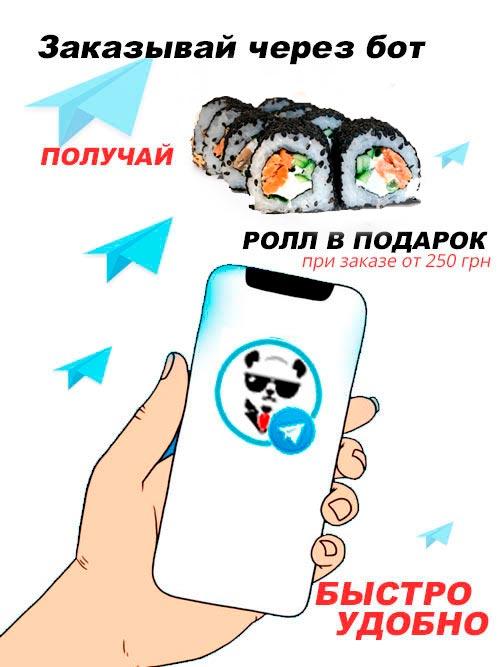 приложение по доставке еды